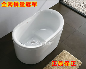 安华卫浴 套裙 压克力浴缸 坐立式 an020Q 亚克力独立式浴缸 1米2
