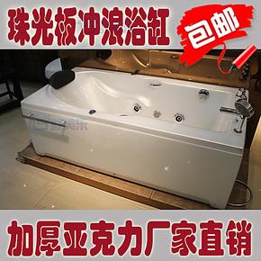 珠光板亚克力按摩浴缸单人4015恒温加热压克力浴缸盆桶超华美嘉