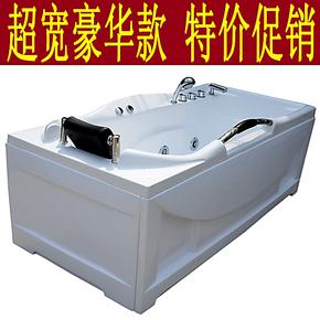 豪华亚克力冲浪按摩浴缸 压克力保温恒温气泡彩灯浴缸浴盆洗澡盆