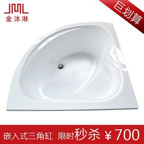 高品质嵌入式亚克力浴缸 压克力浴盆 三角形扇形浴缸 正品