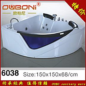 欧柏尼卫浴 三角扇形双人海景大枕头冲浪海景压亚克力浴缸 6038