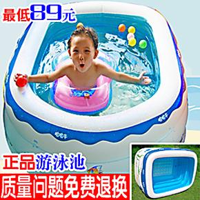正品哈哈牛 超大号中号充气婴儿游泳池 加厚宝宝洗澡盆成人浴缸桶