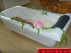 包邮 正品美涛浴缸 小扶手加厚压克力亚克力保温浴缸 免砖织