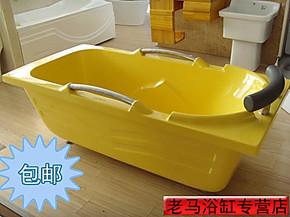 包邮 正品美涛1.5米豪华扶手保温浴缸 加厚彩色压克力亚克力躺缸