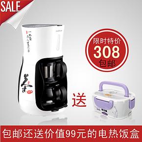 ternal/亿龙 EL-00A10智能一键式保温冲茶器 咖啡机 全自动泡茶机