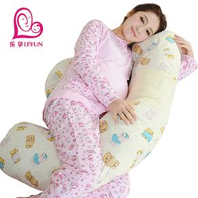 乐孕孕妇枕侧卧枕抱枕孕妇枕头护腰侧睡枕用品多功能靠枕特价礼物