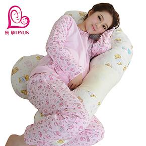 乐孕孕妇枕 多功能孕妇枕头护腰枕侧睡枕 抱枕睡枕侧卧枕用品靠垫