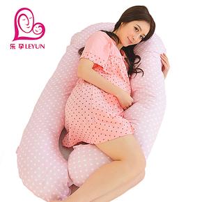 乐孕 孕妇枕头孕妇抱枕多功能孕妇护腰枕正品孕妇抱枕U型睡枕