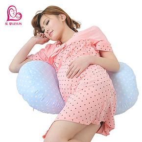 秒杀!孕妇枕头护腰侧睡枕侧卧枕抱枕靠枕靠垫多功能孕妇睡枕 秋