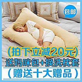 正品美国todays mom孕妇抱枕孕妇枕头护腰侧睡冬多功能U型枕用品