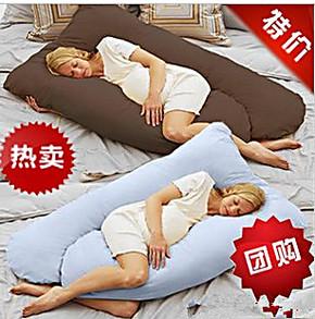 孕妇枕todays mom孕妇抱枕 U型枕 孕妇枕头 护腰枕 哺乳枕 侧睡枕