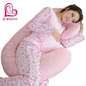 乐孕孕妇枕头护腰枕侧睡枕侧卧枕睡觉用品靠枕靠垫多功能睡枕抱枕