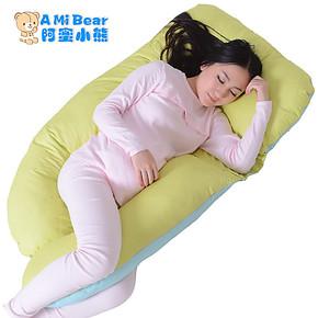 阿蜜小熊 多功能护腰侧卧枕孕妇枕头抱枕侧睡舒睡枕 u型哺乳枕