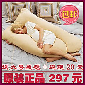 美国正品todays mom孕妇枕头护腰枕侧卧枕孕妇枕头抱枕侧睡枕夏
