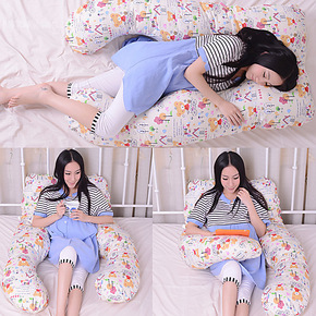 多功能孕妇枕头 孕妇护腰枕侧睡枕孕妇抱枕腰垫侧卧枕 U型大枕