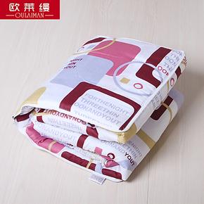 欧莱缦 多功能印花抱枕被创意可爱两用抱枕靠垫被汽车空调被