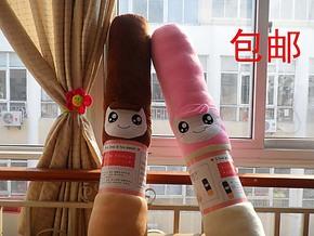 糖果枕头韩版男朋友卡通大号可爱圆柱抱枕长形睡靠垫 包邮可拆洗