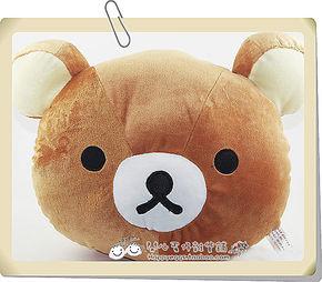 轻松熊抱枕 松弛熊USB+电池两用电动震动按摩靠枕 腰枕