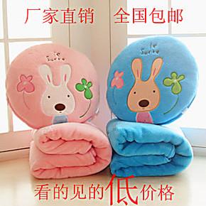 包邮 特价砂糖兔空调毯  空调被 空调毯抱枕两用 夏凉被 儿童毯