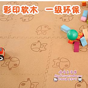 明德天然软木地板地垫 地暖软木垫 儿童防滑eva泡沫地板拼图地垫