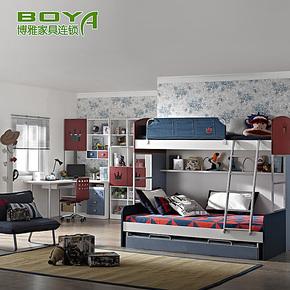 多喜爱青少年儿童家具套房正品 8VA12 上下床双层床子母床高低床