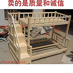 特价宜家简约现代双层床儿童家具母子床上下铺子母床高低床