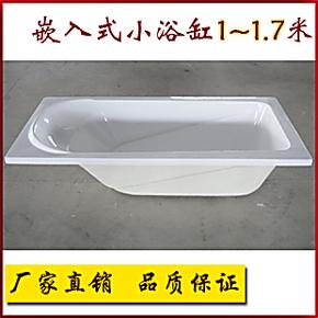 亚克力小浴缸/工程浴缸/1/1.1/1.2/1.3/1.4/1.5/1.6/1.7米 4051