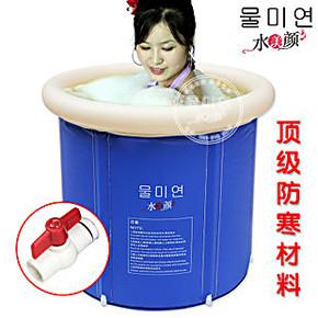 韩国正品水美颜家庭折叠浴桶塑胶浴盆充气浴缸洗澡桶65*70送盖子