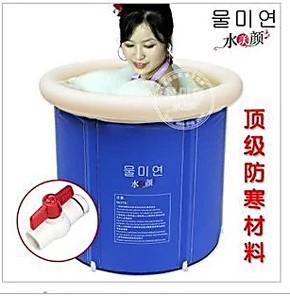 水美颜韩国正品折叠浴桶塑胶浴盆蒸汽充气浴缸洗澡桶75X75送盖子