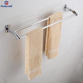 伯盾 毛巾架 全铜 浴巾架 卫浴五金挂件 毛巾挂 浴室挂件 双杆