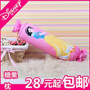 儿童枕头 正版DISNEY迪斯尼迪士尼 抱枕/靠垫/糖果枕 公主米奇