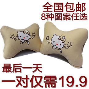包邮特价大号汽车头枕车用头枕抱枕颈枕可爱卡通毛绒史努比护颈枕