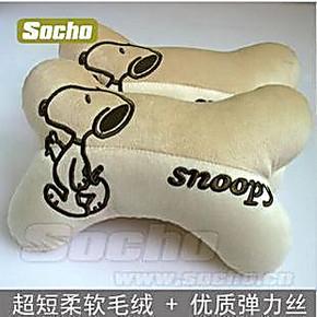 卡通车枕抱枕靠垫腰靠汽车头枕汽车靠垫 腰垫 史努比靠枕汽车用品