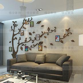 照片树 照片墙 亚克力立体墙贴家饰客厅卧室沙发背景墙玄关树包邮