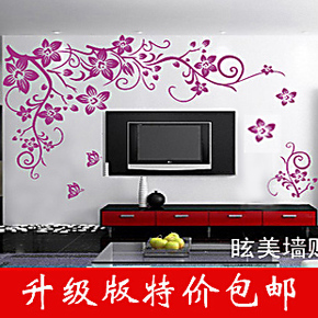 墙贴客厅电视墙可移除立体感影视墙背景壁纸贴画卧室浪漫包邮特价