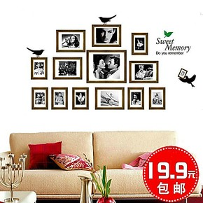 特价包邮记忆相册相片照片墙贴 客厅沙发卧室背景贴 创意家居贴图