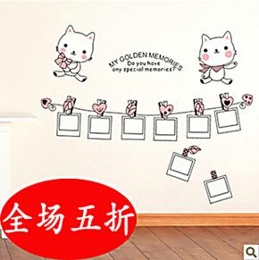 小猫相册照片相框墙贴客厅沙发背景贴 卧室儿童房墙 创意家居