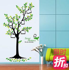 墙贴批发 装饰墙贴 照片树相册贴 客厅卧室走廊超大相片树diy包邮