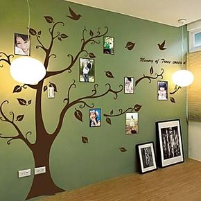 【柠檬树】[照片墙]韩式客厅现代卧室沙发背景大面积相框墙贴纸