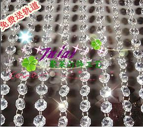 特价欧式亚克力14#八角珠仿水晶珠帘成品床头挂帘玄关隔断帘装饰