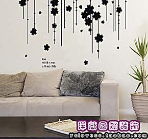 大型墙贴 珠帘花 客厅沙发电视墙餐厅卧室床头装饰背景墙贴 特价