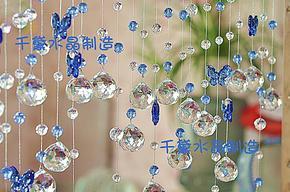水晶珠帘挂帘2013  玄关隔断成品 床上用品 玻璃珠帘玄关隔断