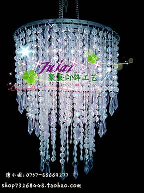 特价现代欧式亚克力仿水晶珠帘闪亮吊灯酒吧ktv楼梯婚庆装饰吊灯