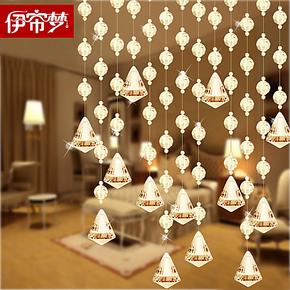 新款珠帘水晶隔断帘子 风水玄关卧室客厅装饰挂帘 成品门帘窗帘