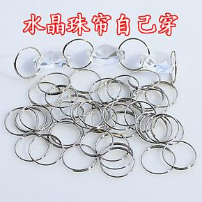 12MM不锈钢圈 八角珠长条1/3金属连接圈 DIY水晶珠帘 水晶灯配件