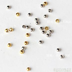幸运石 diy材料批发水晶珠帘隔珠串珠定位珠挡位珠金属配件隔片