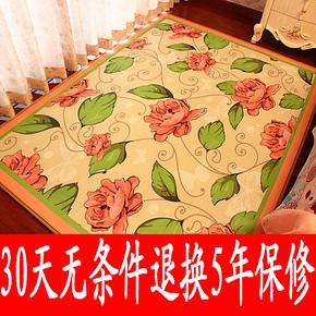 碳晶地暖韩国电热毯双人 地暖垫地热垫电热板地板电热地毯200*150