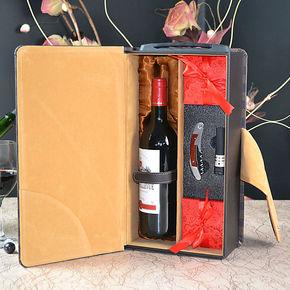 Baiyi百诣国庆红酒礼品 红酒酒具套件套装 高档礼盒 红酒礼盒包装