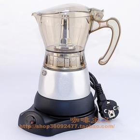 电摩卡壶 3人份 亚克力上壶 改良把手 意式咖啡机 家用煮咖啡器具