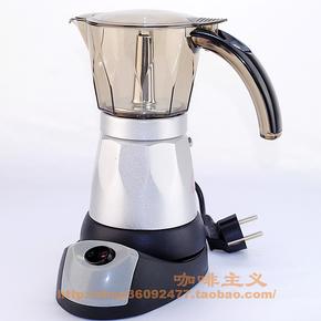 八角电摩卡壶 透明亚克力上壶 6人份 意式咖啡机 家用煮咖啡器具
